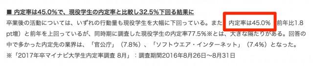 %e3%82%b9%e3%82%af%e3%83%aa%e3%83%bc%e3%83%b3%e3%82%b7%e3%83%a7%e3%83%83%e3%83%88_2016-11-30_10_30_58