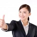 就職活動や面接における第一印象を良くするコツを解説!