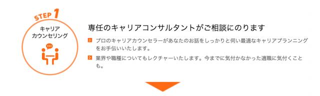 s_スクリーンショット 2016-01-05 8.53.47