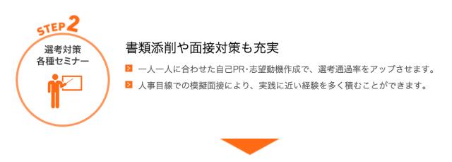s_スクリーンショット 2016-01-05 8.54.03