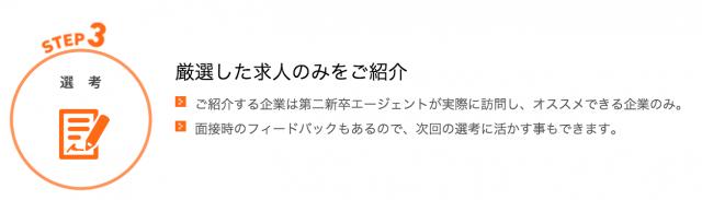 s_スクリーンショット 2016-01-05 8.54.18