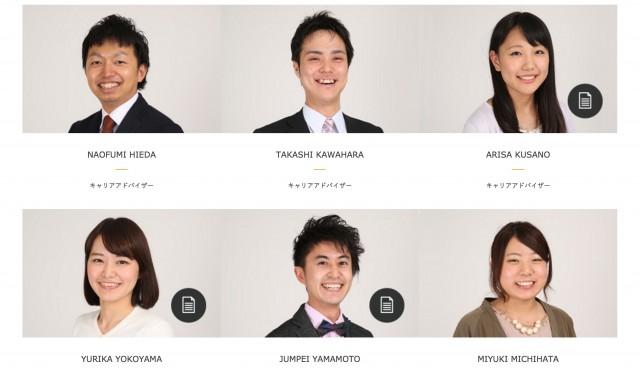FireShot_Capture_59_-_株式会社UZUZ_-_http___uzuz_jp_