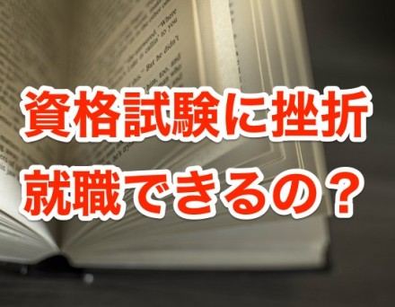 books-1283866_640