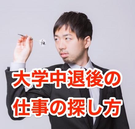 -shared-img-thumb-LIG_h_dartssurudansei_TP_V