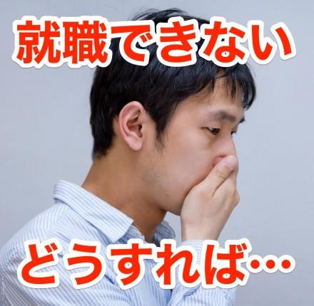 -shared-img-thumb-TAN_nensyuhikusugidayone_TP_V
