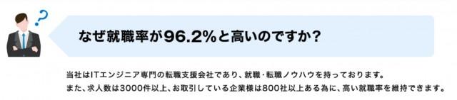 fireshot_capture_282_-_%e7%ac%ac%e4%ba%8c%e6%96%b0%e5%8d%92%e3%83%bb%e3%83%95%e3%83%aa%e3%83%bc%e3%82%bf%e3%83%bc%e3%81%ae%e5%b0%b1%e8%81%b7%e3%81%aa%e3%82%89%e3%80%8c%e3%83%95%e3%82%9a%e3%83%ad
